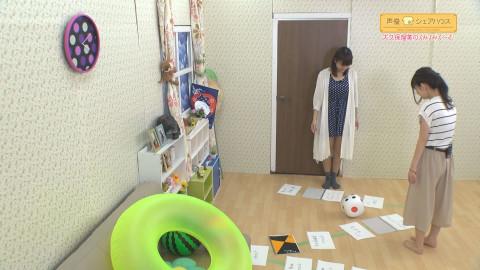 大久保瑠美 朝井彩加