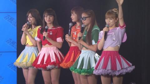 大島麻衣 ズドン Chu-Z(チューズ) アイドルネッサンス さんみゅ~