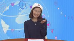 GirlsNews~エンタメ! #31