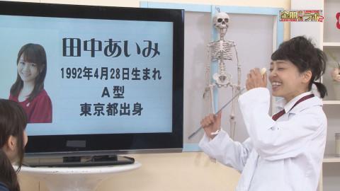 金田朋子 田中あいみ