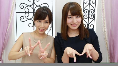 Wみなみ #1