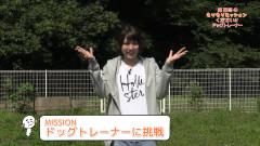 森杏奈のもりもりミッションください! #25