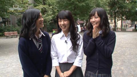 田代県立小島高校 #54