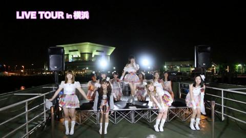 アイドル発見バラエティー!CoverGirlsのDisCovery!!! #21