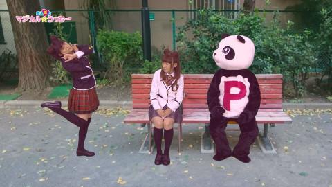 魔法笑女マジカル☆ウッチー #21