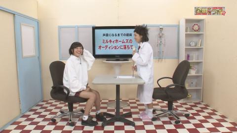 金田朋子 愛美