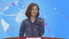 GirlsNews~エンタメ! #32