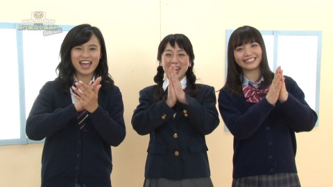 田代県立小島高校 #55