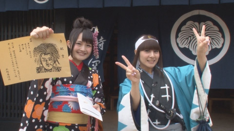 お祓え!西神社 #10