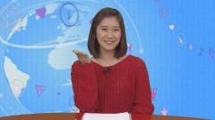 GirlsNews~エンタメ! #33