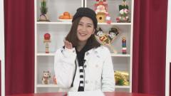 GirlsNews~エンタメ! #34