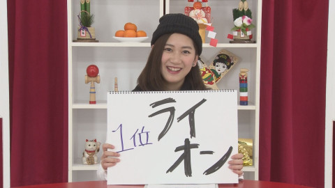 古橋舞悠 エムトピ 浜田翔子 gra-DOLL 佐藤聖羅