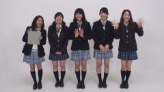 SKE48学園 #76