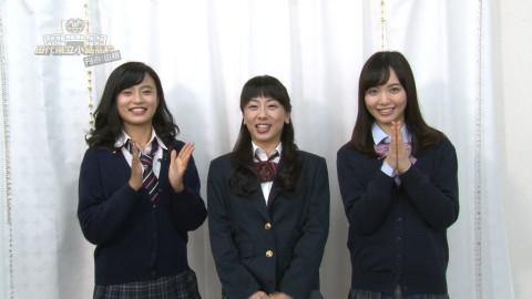 田代県立小島高校 #57