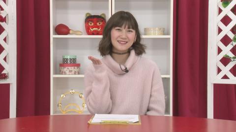GirlsNews~エンタメ! #35