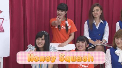 永尾まりや 杉山裕之 谷田部俊 チャッキーズインフィニティ Honey Squash