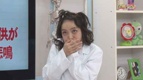 金田朋子 秦佐和子