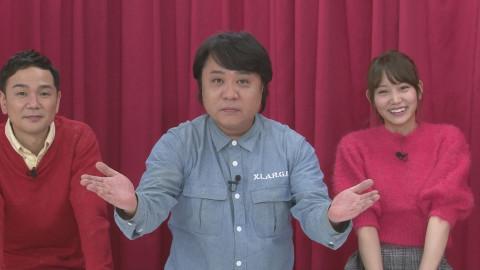 永尾まりや 杉山裕之 谷田部俊 CANDY GO!GO! チャッキーズインフィニティ