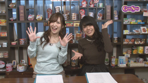 GirlsNews~声優 #96