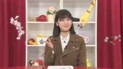 GirlsNews~エンタメ! #36