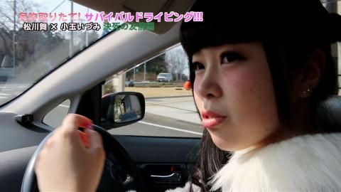 アイドル発見バラエティー!CoverGirlsのDisCovery!!! #26