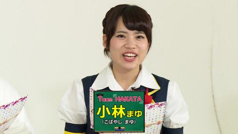 HRのアイドルすくぅ~る #6