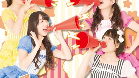 アイドル応援番組 ステップ! #3