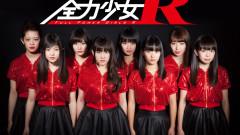 アイドル応援番組 ステップ! #12
