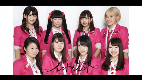 アイドル応援番組 ステップ! #16