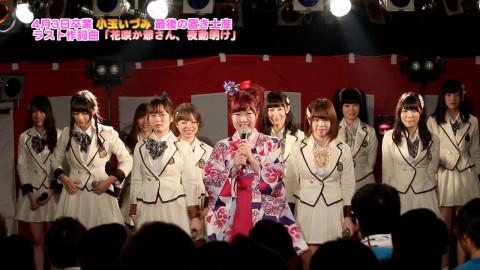 アイドル発見バラエティー!CoverGirlsのDisCovery!!! #27