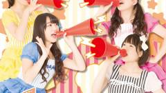 アイドル応援番組 ステップ! #38