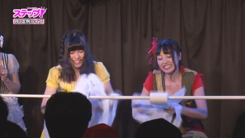 岡田桜井 全力少女R ウルトラガール 転校少女歌撃団 キュピトロン フレンドフレンド