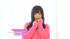 怒涛のヌードアワー #39