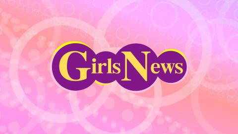 【無料放送】GirlsNews #6