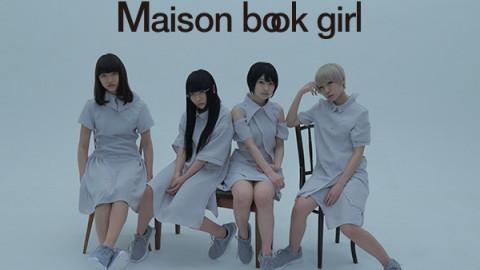 上野優華 乙女新党 JK21R ぷちぱすぽ☆ Maison book girl ふれふれチャイムFes.