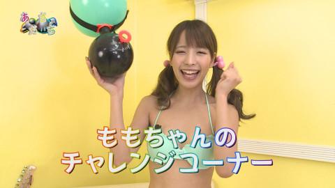 あさだち♂テレビ!! #256
