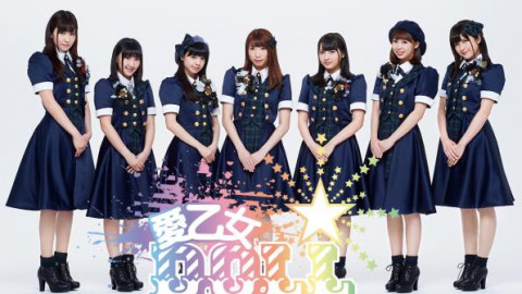 AKIBAカルチャーズ劇場生放送 #454