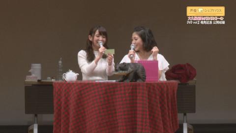 大久保瑠美のるみるみる~む #15