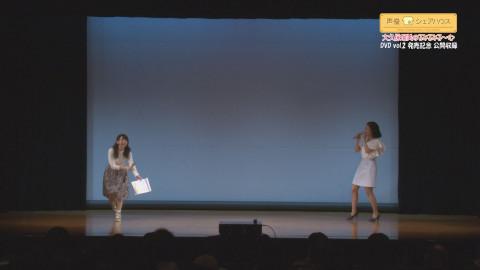 大久保瑠美 白石涼子