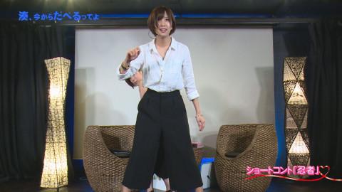 湊莉久 夏目花実
