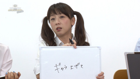 田代さやか 小島瑠璃子 山根千佳 佐藤美希