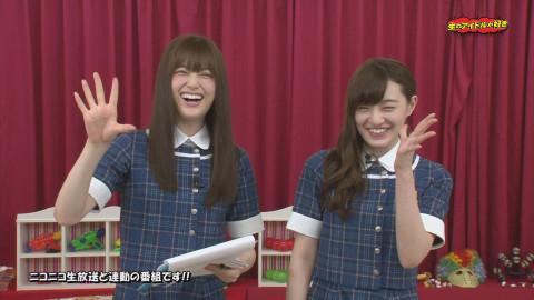 松村沙友理 中田花奈 ひめキュンフルーツ缶 さくらシンデレラ