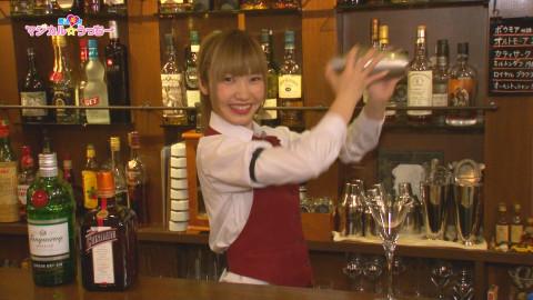 魔法笑女マジカル☆ウッチー #32