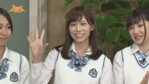 大矢真那 後藤理沙子 北川綾巴 松本慈子 上村亜柚香 SKE48