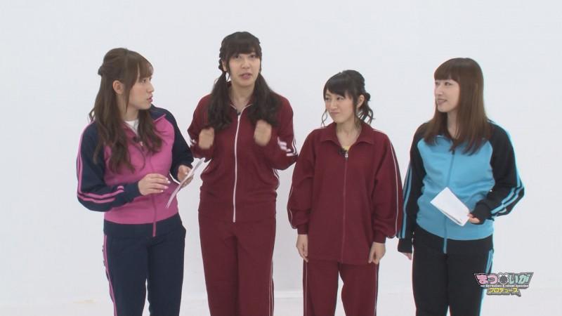 まついがプロデュース #2   松嵜麗 五十嵐裕美 中村桜 古木のぞみ ...