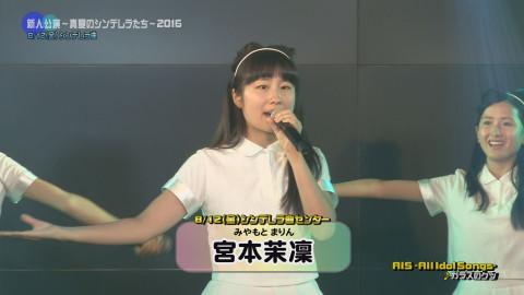 すとゅらみっChu パンダみっく @SunCafe ONEPIXCEL  AIS -All Idol Songs-