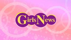 【無料放送】GirlsNews #13