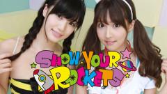 高橋しょう子と三上悠亜のSHOW YOUR ROCKETS #1