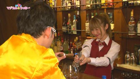 魔法笑女マジカル☆ウッチー #33