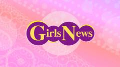 【無料放送】GirlsNews #15